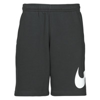 vaatteet Miehet Shortsit / Bermuda-shortsit Nike M NSW CLUB SHORT BB GX Black