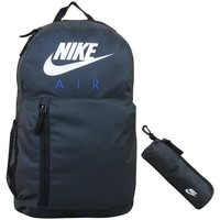 laukut Reput Nike Elemental Graphic Backpack Tummansininen