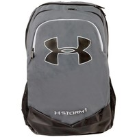 laukut Reput Under Armour Scrimmage Backpack Harmaat, Grafiitin väriset