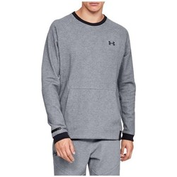 vaatteet Miehet Svetari Under Armour Unstoppable 2X Knit Crew Harmaat