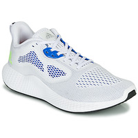 kengät Matalavartiset tennarit adidas Performance edge rc 3 White