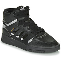 kengät Korkeavartiset tennarit adidas Originals DROP STEP Musta / Hopea