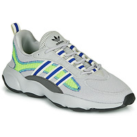 kengät Matalavartiset tennarit adidas Originals HAIWEE Grey / Green
