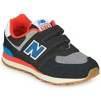 kengät Lapset Matalavartiset tennarit New Balance YV574SOV Musta