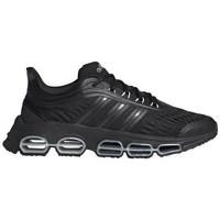 kengät Miehet Juoksukengät / Trail-kengät adidas Originals Tencube Mustat