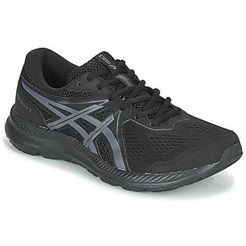 kengät Miehet Juoksukengät / Trail-kengät Asics CONTEND 7 Musta