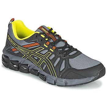 kengät Miehet Matalavartiset tennarit Asics VENTURE 7 180 Musta / Keltainen