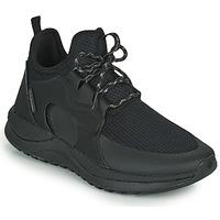 kengät Miehet Urheilukengät Columbia SH/FT AURORA PRIME Musta