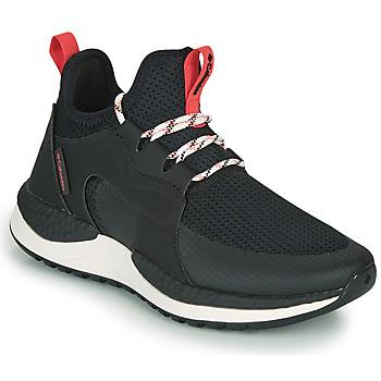 kengät Naiset Urheilukengät Columbia SH/FT AURORA PRIME Musta