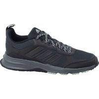 kengät Miehet Juoksukengät / Trail-kengät adidas Originals Rockadia Trail 30 Mustat