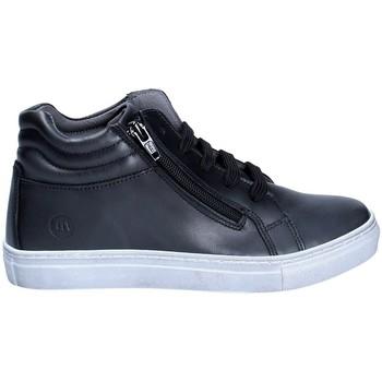 kengät Lapset Korkeavartiset tennarit Melania ME6453F8I.B Musta