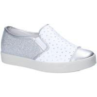 kengät Tytöt Tennarit Primigi 1368600 Harmaa