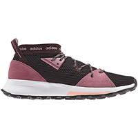 kengät Naiset Matalavartiset tennarit adidas Originals BB7343 Musta