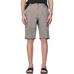 vaatteet Miehet Shortsit / Bermuda-shortsit Antony Morato MMSH00148 FA400060 Harmaa