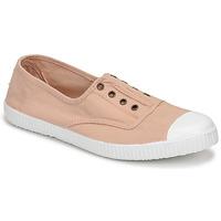 kengät Naiset Matalavartiset tennarit Victoria INGLESA ELASTICO Beige
