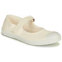 kengät Naiset Matalavartiset tennarit Victoria PUNTERA MERCEDES Valkoinen