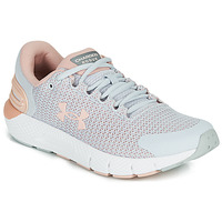 kengät Naiset Juoksukengät / Trail-kengät Under Armour CHARGED ROGUE 2.5 Lohi / Grey