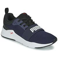 kengät Miehet Matalavartiset tennarit Puma WIRED Sininen