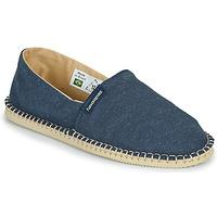 kengät Espadrillot Havaianas ESPADRILLE ECO Sininen