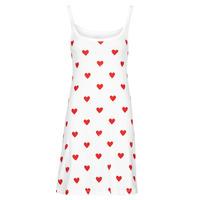 vaatteet Naiset pyjamat / yöpaidat Petit Bateau DAYWEAR Valkoinen