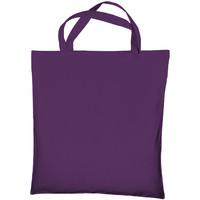 laukut Ostoslaukut Bags By Jassz 3842SH Lilac
