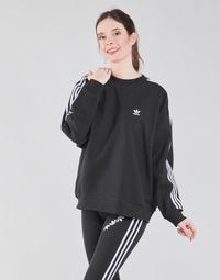 vaatteet Naiset Svetari adidas Originals OS SWEATSHIRT Musta