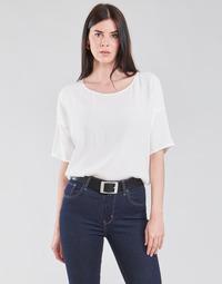 vaatteet Naiset Topit / Puserot Esprit COL V LUREX Valkoinen