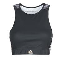 vaatteet Naiset Urheiluliivit adidas Performance W U-4-U B TOP Harmaa