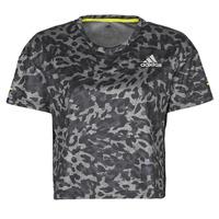 vaatteet Naiset Lyhythihainen t-paita adidas Performance P.BLUE TEE Grey