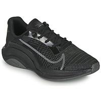 kengät Miehet Urheilukengät Nike SUPERREP SURGE Musta