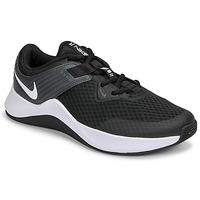 kengät Naiset Urheilukengät Nike MC TRAINER Black / White