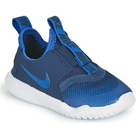 kengät Pojat Urheilukengät Nike FLEX RUNNER TD Blue