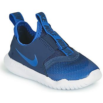 kengät Pojat Urheilukengät Nike FLEX RUNNER TD Sininen