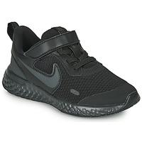 kengät Lapset Urheilukengät Nike REVOLUTION 5 PS Musta