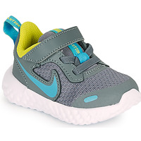 kengät Pojat Urheilukengät Nike REVOLUTION 5 TD Harmaa / Sininen