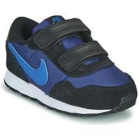kengät Pojat Matalavartiset tennarit Nike MD VALIANT TD Sininen
