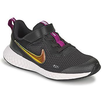 kengät Tytöt Matalavartiset tennarit Nike REVOLUTION 5 SE PS Musta