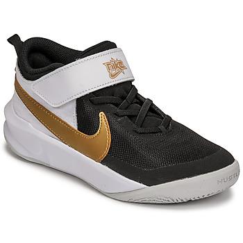 kengät Lapset Urheilukengät Nike NIKE TEAM HUSTLE D 10 Valkoinen / Musta / Kulta