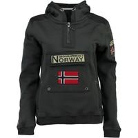 vaatteet Pojat Svetari Geographical Norway GYMCLASS Harmaa