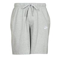 vaatteet Miehet Shortsit / Bermuda-shortsit Nike NSCLUB JGGR JSY Harmaa / Valkoinen