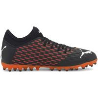 kengät Lapset Jalkapallokengät Puma 106207 Musta
