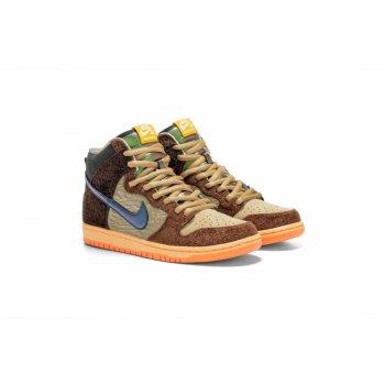 kengät Matalavartiset tennarit Nike SB Dunk High x Concepts