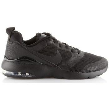 kengät Naiset Matalavartiset tennarit Nike Air Max Siren Harmaat, Grafiitin väriset