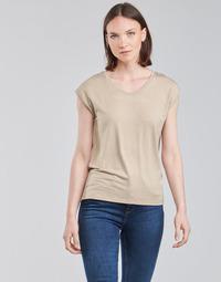 vaatteet Naiset Topit / Puserot Only ONLHARPER Beige