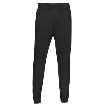 vaatteet Miehet Verryttelyhousut G-Star Raw PREMIUM BASIC TYPE C SWEAT PANT Musta