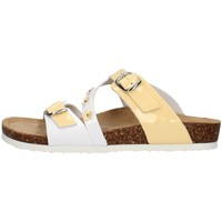 kengät Tytöt Sandaalit Primigi 3427122 WHITE