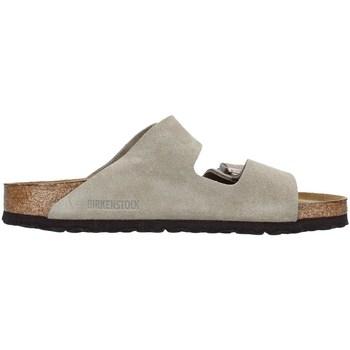 kengät Sandaalit Birkenstock 951303 BEIGE