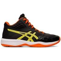 kengät Miehet Fitness / Training Asics Netburner Ballistic FF MT Mustat, Keltaiset