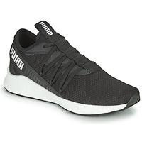kengät Miehet Sisäurheilukengät Puma NRGY STAR Musta / Valkoinen