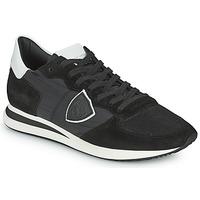 kengät Miehet Matalavartiset tennarit Philippe Model TRPX LOW BASIC Musta